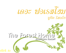 The Forest Home Resort Nakhonnayok